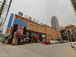 Hanting Hotel Shanghai Changyang Road Branch