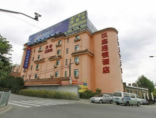 Hanting Hotel Shanghai Orient Sports Center Branch