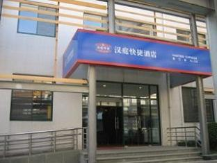 Hanting Hotel Shanghai Zhangjiang