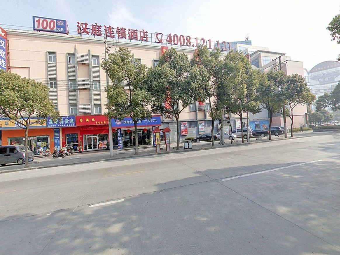 Hanting Hotel Shanghai Xinjinqiao