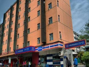 Hanting Hotel Chengdu Wuhou Branch