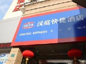 Hanting Hotel Shanghai Caobao Road Railway Station