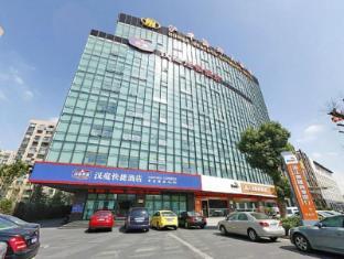 Hanting Hotel Shanghai Hongqiao Caobao Road Branch