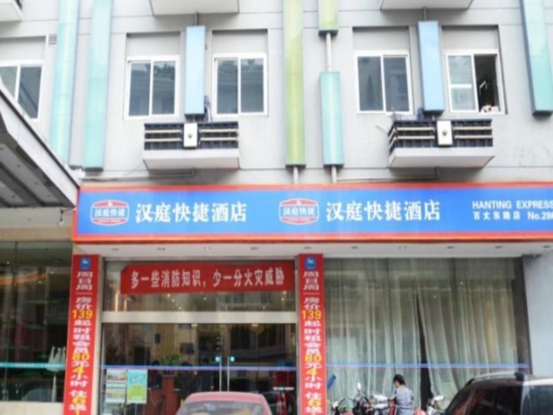Hanting Hotel Ningbo East Baizhang Road
