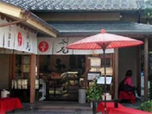 Kanazawa New Grand Hotel Annex