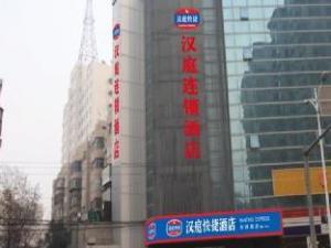 Hanting Hotel Xian Jixiang Road Branch