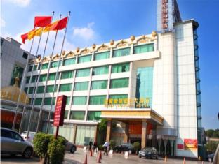 /yijian-holiday-hotel/hotel/zhuhai-cn.html?asq=jGXBHFvRg5Z51Emf%2fbXG4w%3d%3d