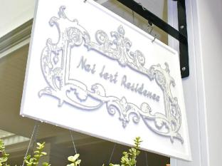 Nai Lert Residence Bangkok - Exterior