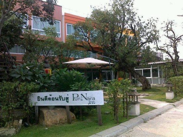 Punnara Boutique House Pathum Thani
