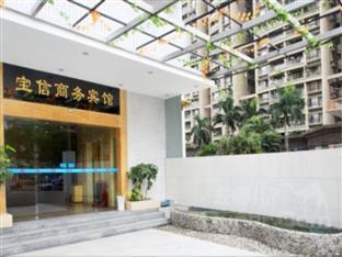 Bo Heng Hotel