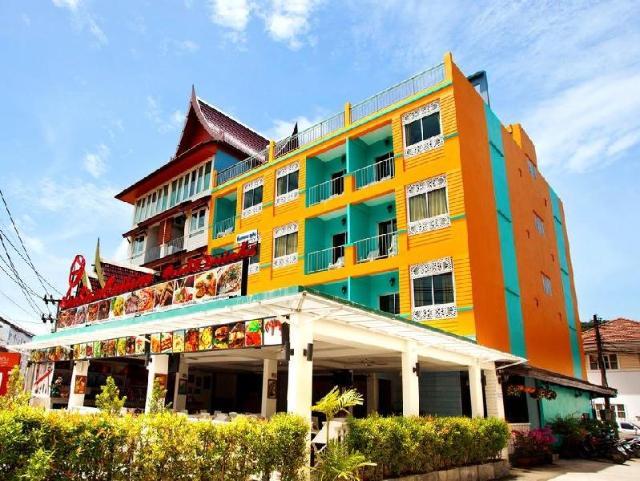 เดอะ ยิ้ม สยาม โฮเต็ล – The Yim Siam Hotel