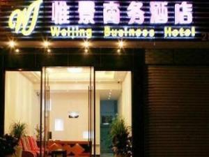 Weijing Zhangjiajie Nanzhuangping Hotel