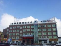 Green Tree Inn Urumqi Beijing Road Hotel