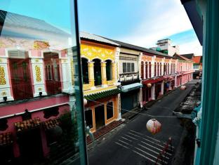 The Rommanee Boutique Guesthouse Phuket - View from room