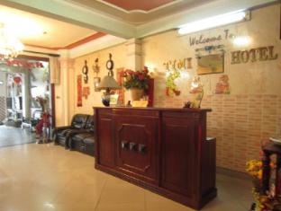 Timi Hotel