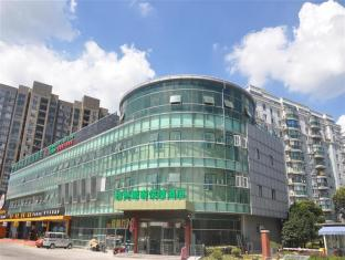 GreenTree Inn Shanghai Jiading Fangzhou Times Square Express Hotel