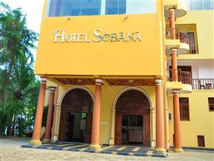 Hotel Sobana