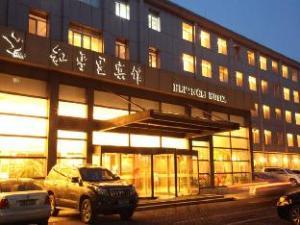Hepingli Hotel