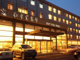 Zhongrui Peace Hotel
