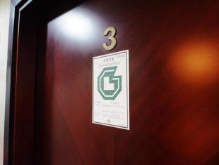 Reliance Inn Hong Kong - Room Door with License