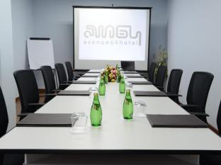 Avenue 64 Hotel Yangon - Meeting Room