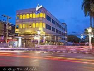 Quip Bed & Breakfast Phuket Hotel - Phuket