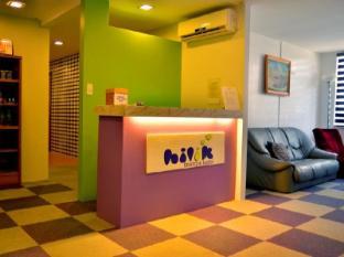 希利克精品青年旅館