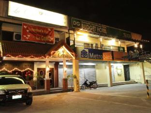 DG Budget Hotel NAIA Manila - La Copa wine bar and steak house