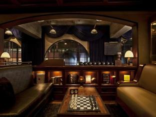 The Hollywood Roosevelt Hotel Los Angeles (CA) - Pub/Lounge