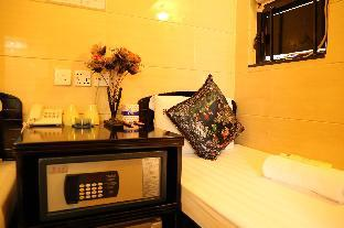 Narli Guest House
