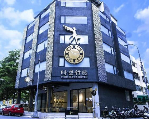 Time Flyer Hotel Taichung