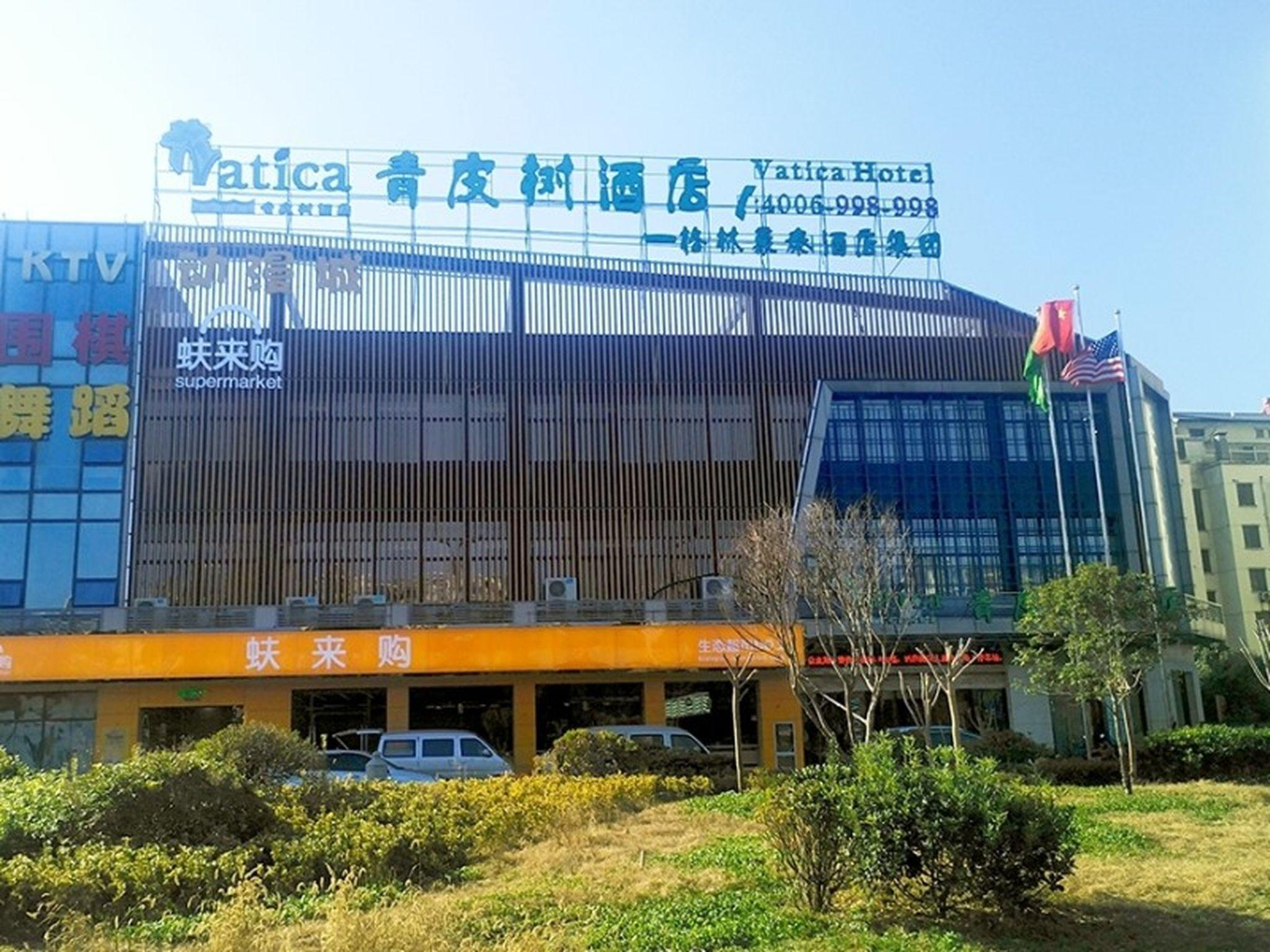 Vatica Wuxi Huishan District Western Shengan Road Baile Square Hotel