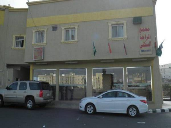 Al Raha Apartment Abha
