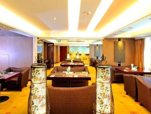 Beverly Plaza Hotel Macau - Beverly Club Lounge