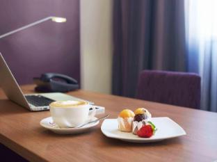 Perth Ambassador Hotel Perth - Premium Deluxe Double/Twin Room
