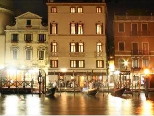 /antiche-figure-hotel/hotel/venice-it.html?asq=jGXBHFvRg5Z51Emf%2fbXG4w%3d%3d