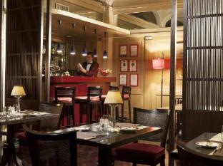 Dei Borgognoni Hotel Rome - Pub/Lounge