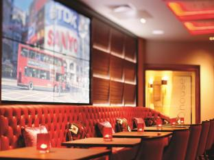 Every Hotel Piccadilly London - Pub/Lounge