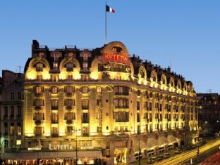 Lutetia Hotel Paris