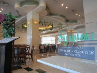 Marroad International Hotel Narita Tokyo - Pub/Lounge