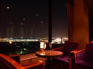 Marroad International Hotel Narita Tokyo - View