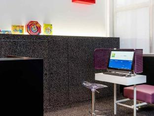 Ibis Styles Paris Bercy Hotel Parijs - Business Center