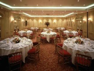 Millennium Paris Opera Hotel Parijs - Vergaderruimte