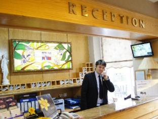 Nayland Hotel London - Reception