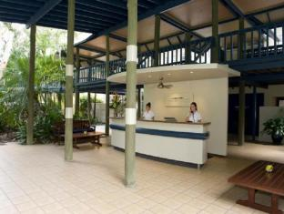 Hamilton Island Beach Club Resort Whitsunday Islands - Beach Club Reception