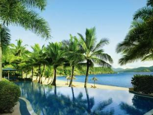 Hamilton Island Beach Club Resort Whitsunday Islands - Beach Club Pool with Beach View