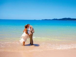 Hamilton Island Beach Club Resort Whitsunday Islands - Perfect Wedding Destination