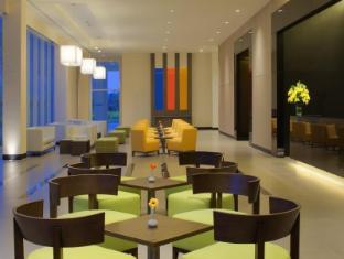 Park Inn by Radisson Davao Davao City - Lobby