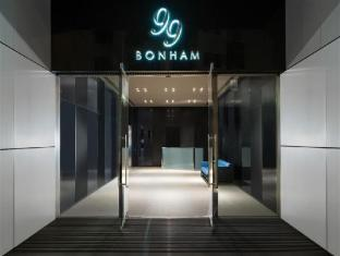 99 Bonham Hong Kong - Entrance