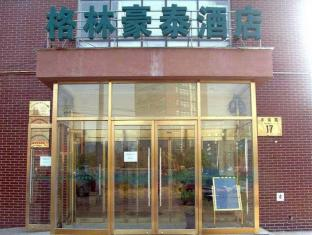 GreenTree Inn Beijng Headquarters Base Hotel